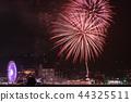 야경, 불꽃 놀이 대회, 불꽃 놀이 44325511