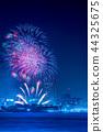 야경, 불꽃 놀이 대회, 불꽃 놀이 44325675