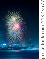 夜景 焰火表演 烟火表演 44325677
