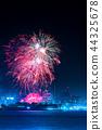 야경, 불꽃 놀이 대회, 불꽃 놀이 44325678