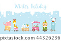 Winter holiday calligraphy text with animal  44326236