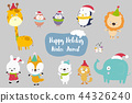 Happiness Animal cartoon set vector illustration 44326240
