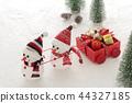 크리스마스 선물이왔다 44327185