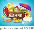 Realistic Inflatable Pool Horizontal Poster 44327288