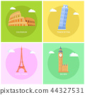 Colosseum and Eiffel Tower Vector Illustration 44327531