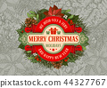 Merry Christmas greeting design 44327767