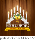 christmas, bridge, candlestick 44327777