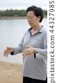 Asian Senior Elderly Qi Gong exercise outdoor 44327985