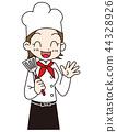 part-time job, staff, employee 44328926
