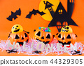 Halloween Jack o Lantern bucket with haunted house 44329305