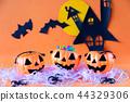 Halloween Jack o Lantern bucket  44329306