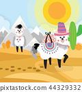 Desert seamless background elements 44329332