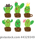 cute cartoon cactus character collection 44329349