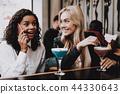 Drink Alcoholic Beverages. Girls. Order. Joyful. 44330643