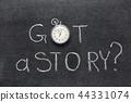 got story 44331074