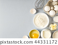 Background with ingredients for cooking, baking 44331172