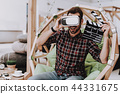 Businessman. Virtual Reality Glasses. Create. 44331675