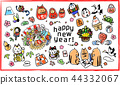 New Year material set 44332067