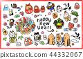 新年材料集 44332067