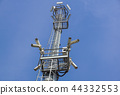 security camera on pole high tower of CCTV system in daytime 44332553