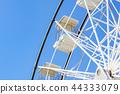 Panoramic wheel . Underside view of a ferris wheel rotating downward 44333079