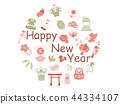 新年快樂 過年 新年好 44334107