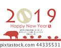 sign of the hog, twelfth sign of the chinese zodiac, new year's card 44335531