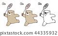 Bear vector Polar Bear icon logo badminton racket  44335932