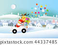 Santa claus and Reindeers drive white car. 44337485