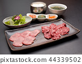 Grilled meat set meal 2 44339502