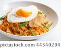 kimchi fried rice 44340294