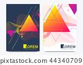 Modern vector template for brochure, Leaflet, flyer, advert, cover, banner, catalog, magazine or 44340709