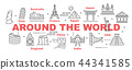 around the world vector banner 44341585