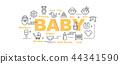 baby vector banner 44341590