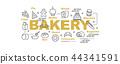 bakery vector banner 44341591