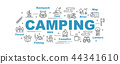 露營 營地 向量 44341610