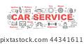 car service vector banner 44341611