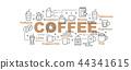 咖啡 图标 矢量 44341615