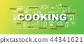 cooking vector trendy banner 44341621