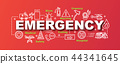 emergency vector trendy banner 44341645