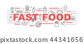fast food vector banner 44341656