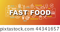 fast food vector trendy banner 44341657