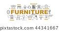 furniture vector banner 44341667