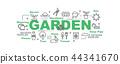 garden vector banner 44341670