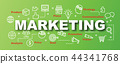 marketing vector trendy banner 44341768
