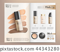 Cosmetics Products Catalog or Brochure Template 44343280