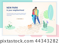 New Comfortable Park Flat Vector Web Page Template 44343282