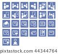배달 아이콘 목록 44344764