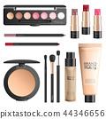 Cosmetics and makeup tools realistic vector set 44346656