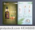 Cosmetics Products Catalog or Brochure Template 44346668